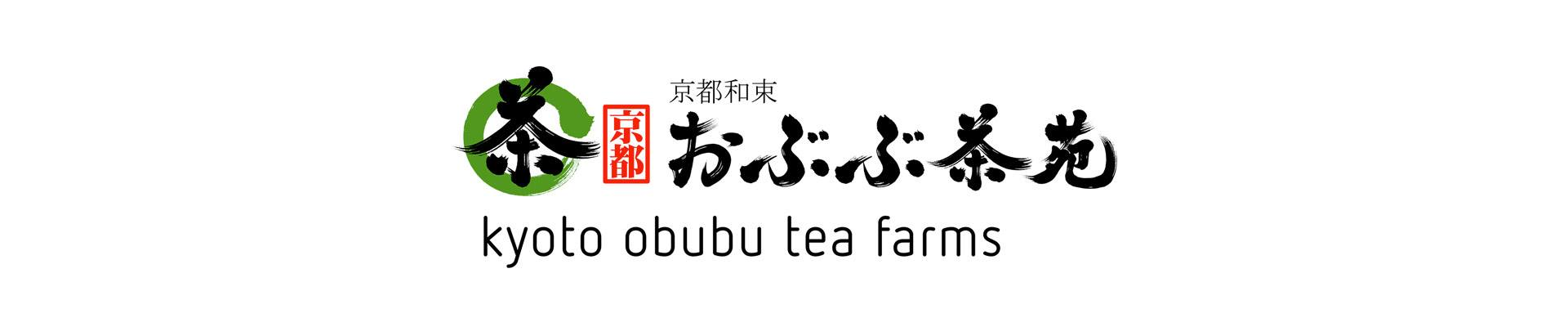 3 Settembre, tappa italiana del tour europeo di Obubu Tea Farm